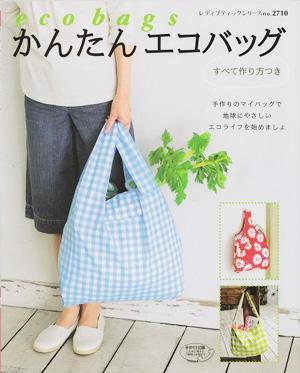 Easy eco bags